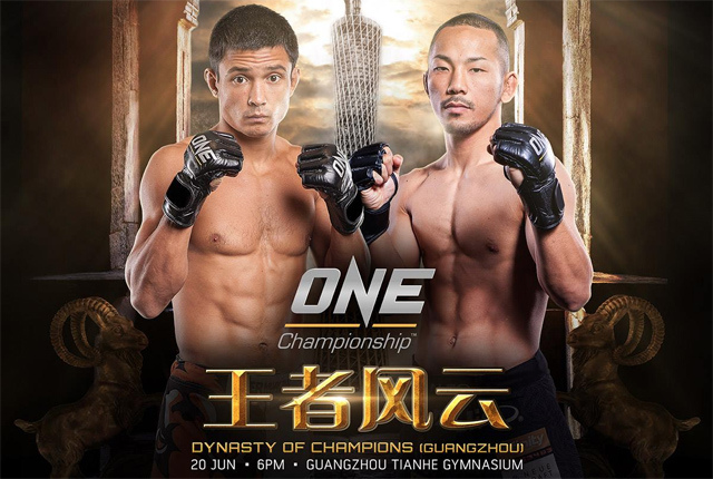 one-championship-28-poster