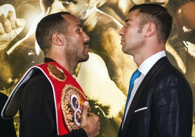 degale-bute