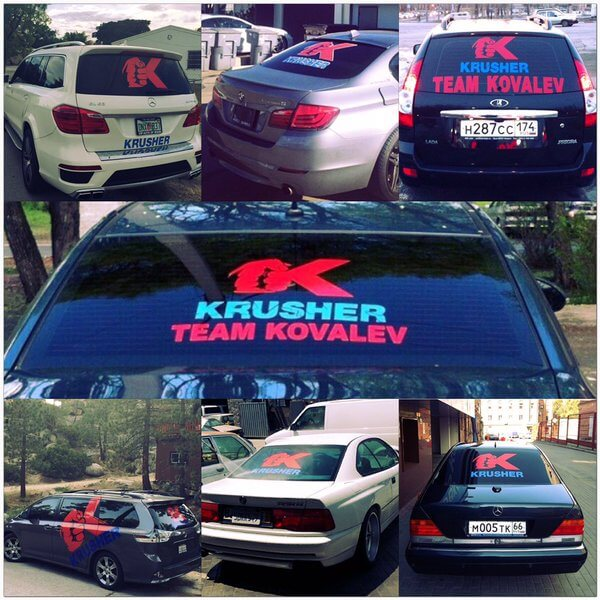 krusher-cars
