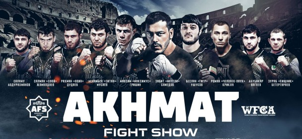 ahkmat fight show 2