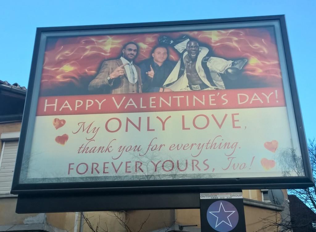 Fury-valentines-day