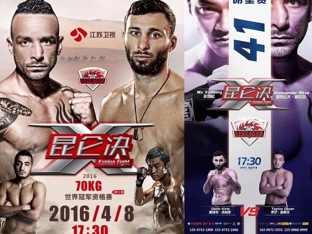 kunlun-fight-41-results
