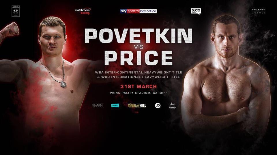 povetkin-price-banner